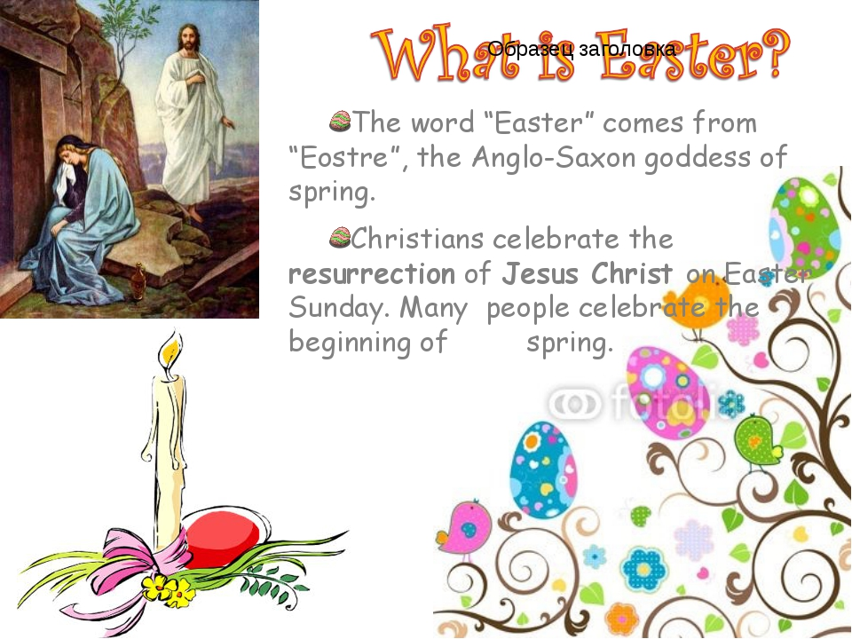"The word ""Easter"" comes from ""Eostre"", the Anglo-Saxon goddess of spring. Chr..."