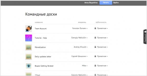 http://www.livebusiness.ru/pics/news/1386663916.jpg