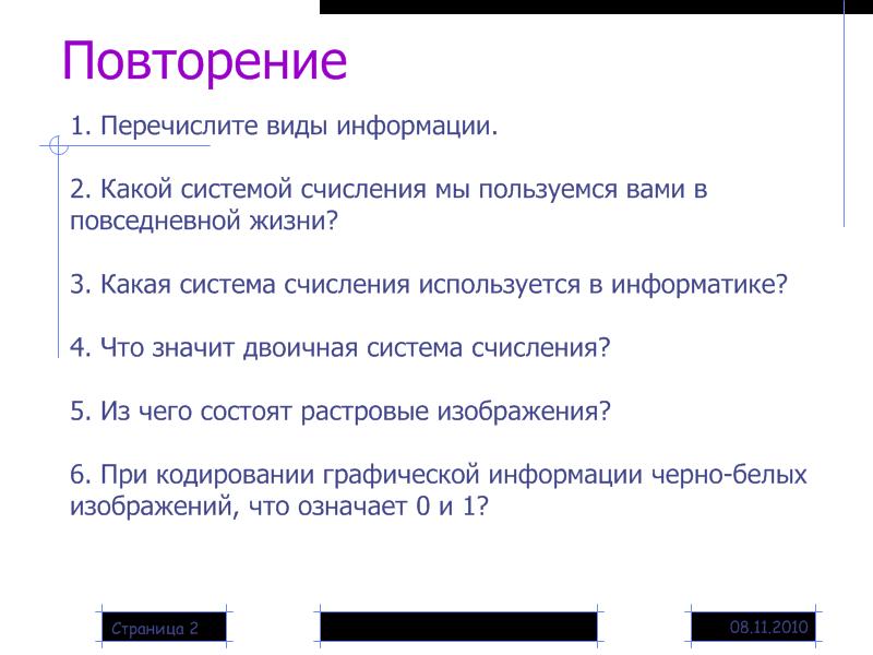 hello_html_2e3afb22.png