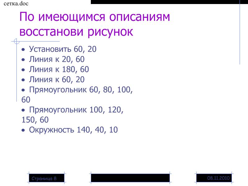 hello_html_m28154b8d.png