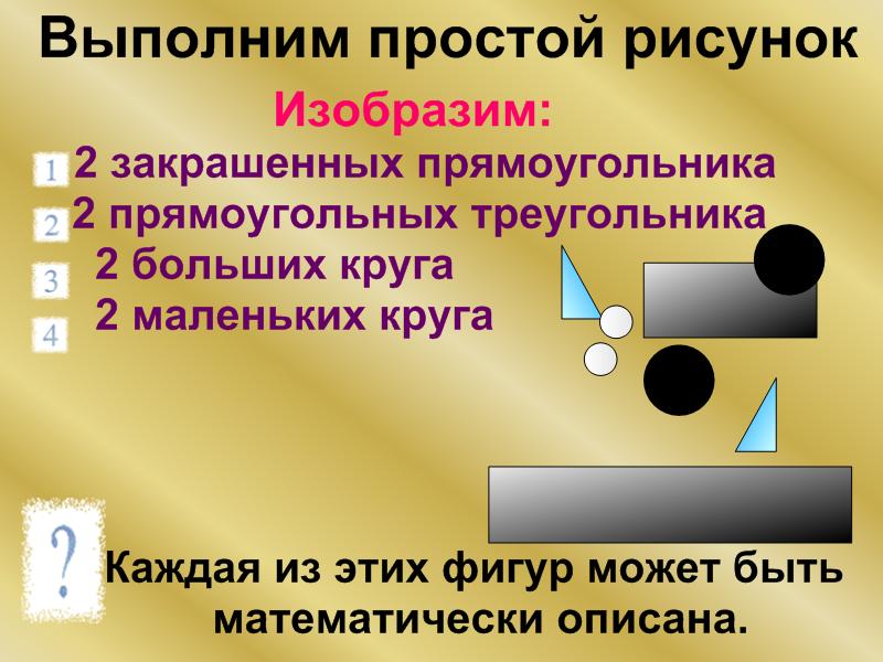 hello_html_m4726295b.png