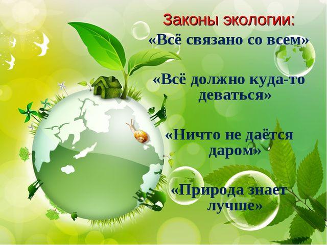 https://ds03.infourok.ru/uploads/ex/0ac6/0002683d-9bdb2e17/640/img2.jpg