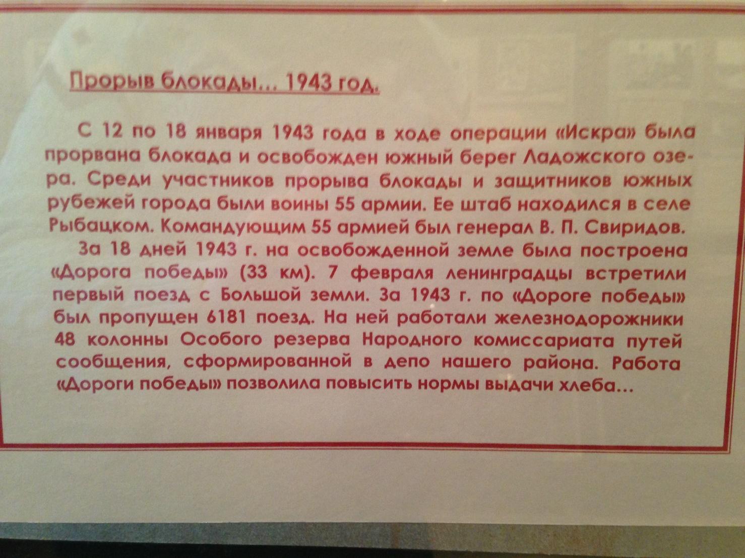 G:\Фото из музея\IMG_7531.JPG