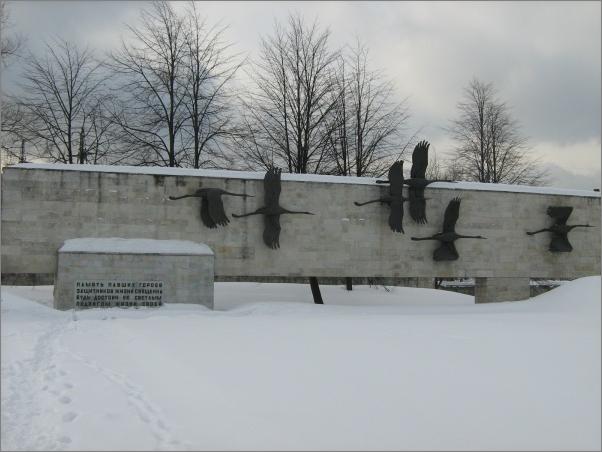 G:\Невскаий мемориал.png