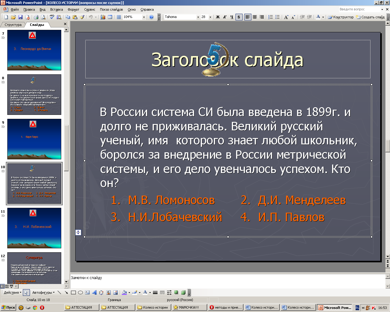 hello_html_6ecc503f.png