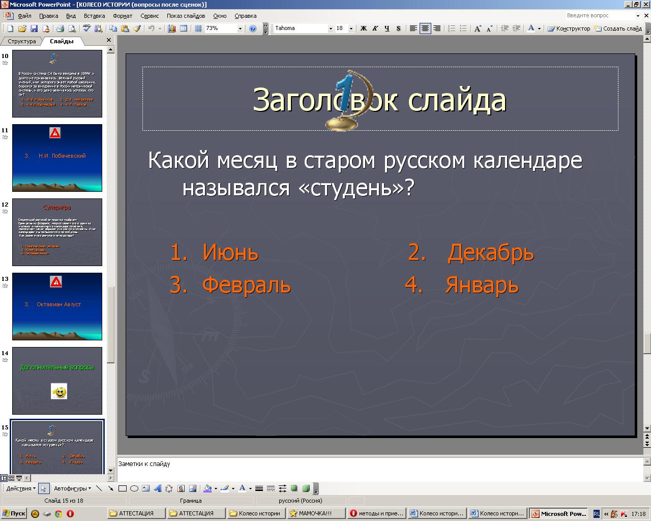 hello_html_m6df760e.png