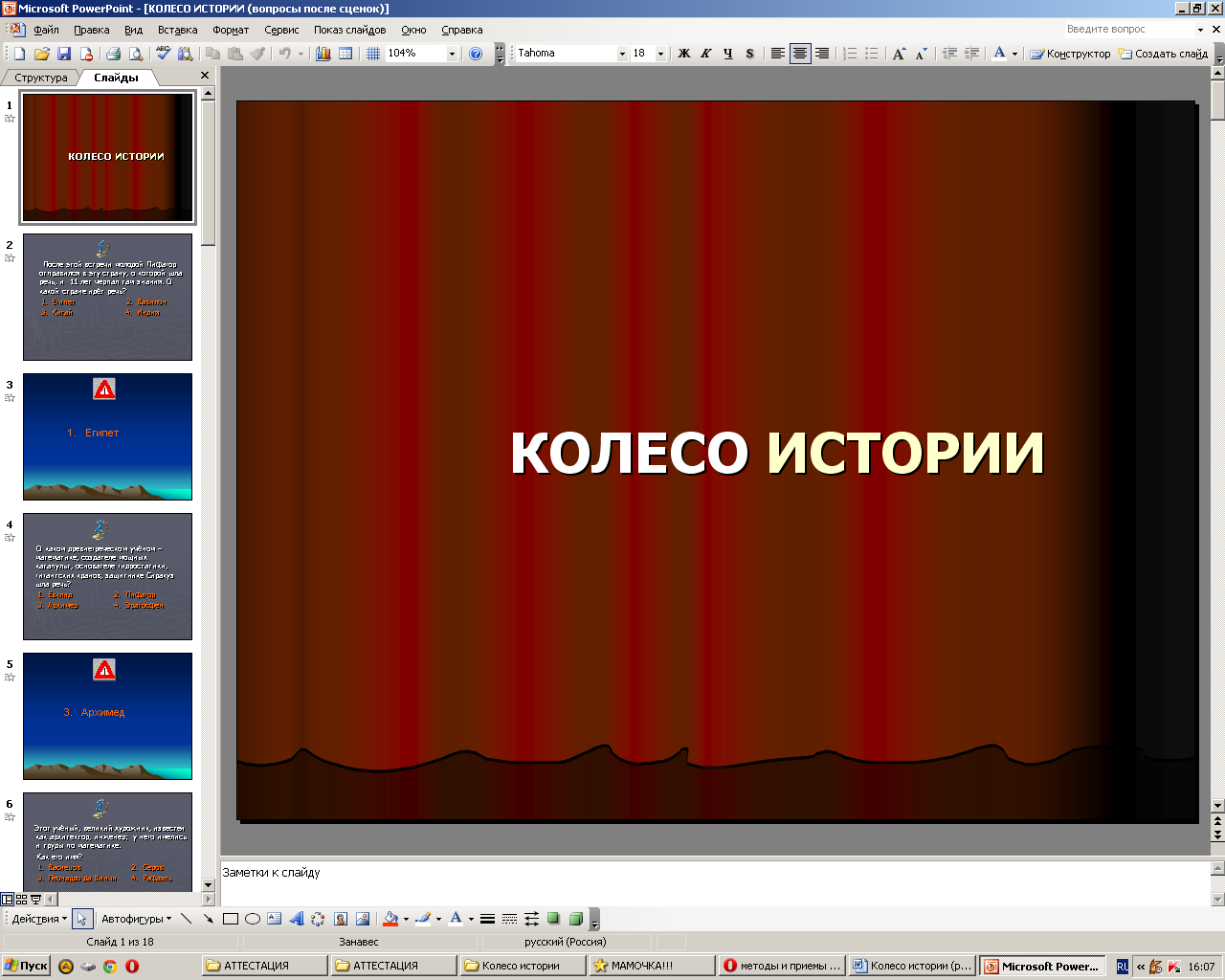 hello_html_m75c6c22c.png