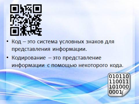 hello_html_2446769b.png