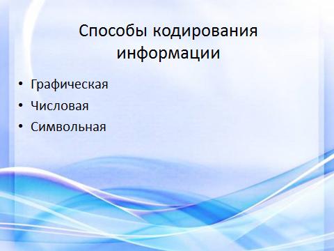 hello_html_35449fce.png
