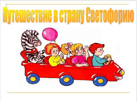 http://presentaci.ru/uploads/1866_776816.png