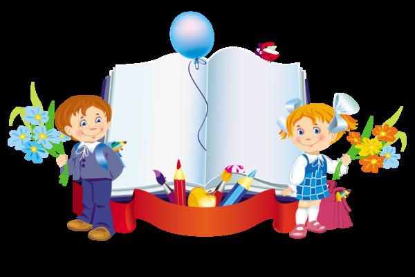 Блог учителя начальных классов