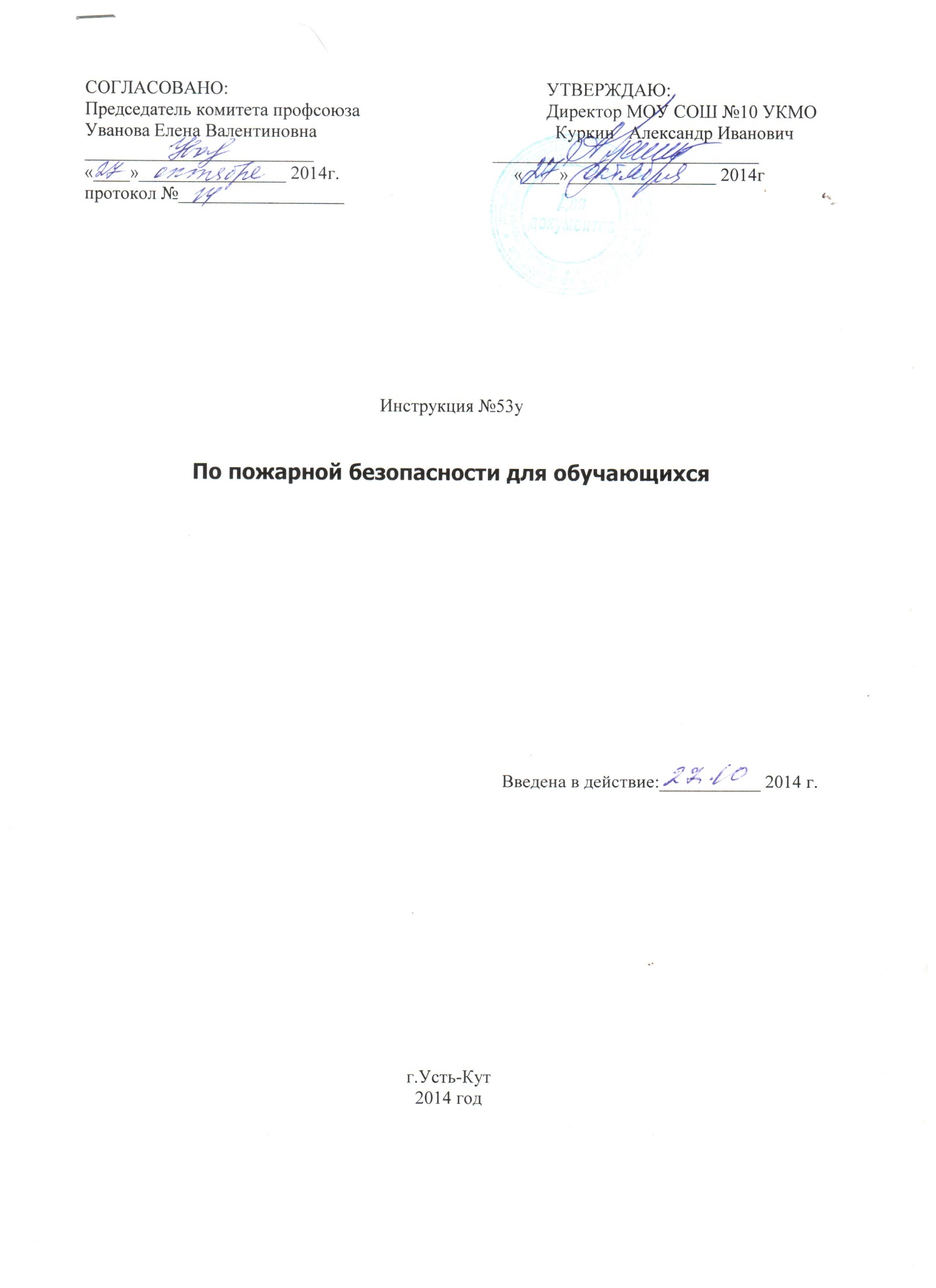C:\Users\Admin\Documents\Scanned Documents\Рисунок (30).jpg
