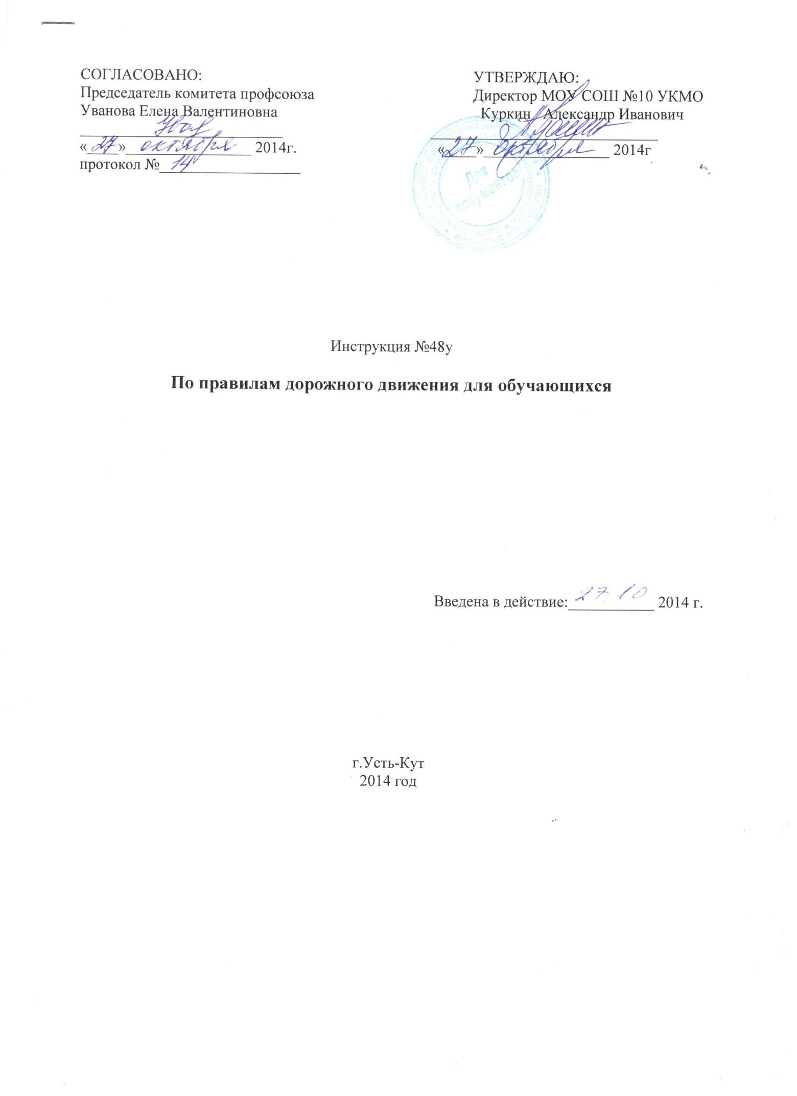 C:\Users\Admin\Documents\Scanned Documents\Рисунок (25).jpg