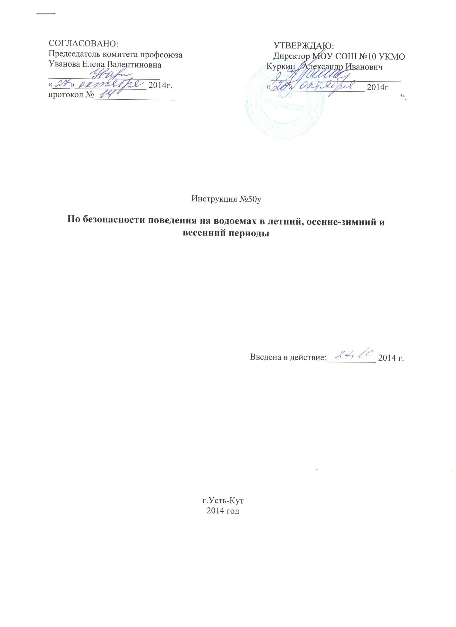 C:\Users\Admin\Documents\Scanned Documents\Рисунок (28).jpg