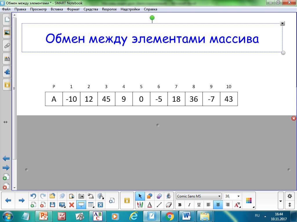 hello_html_666caad1.png