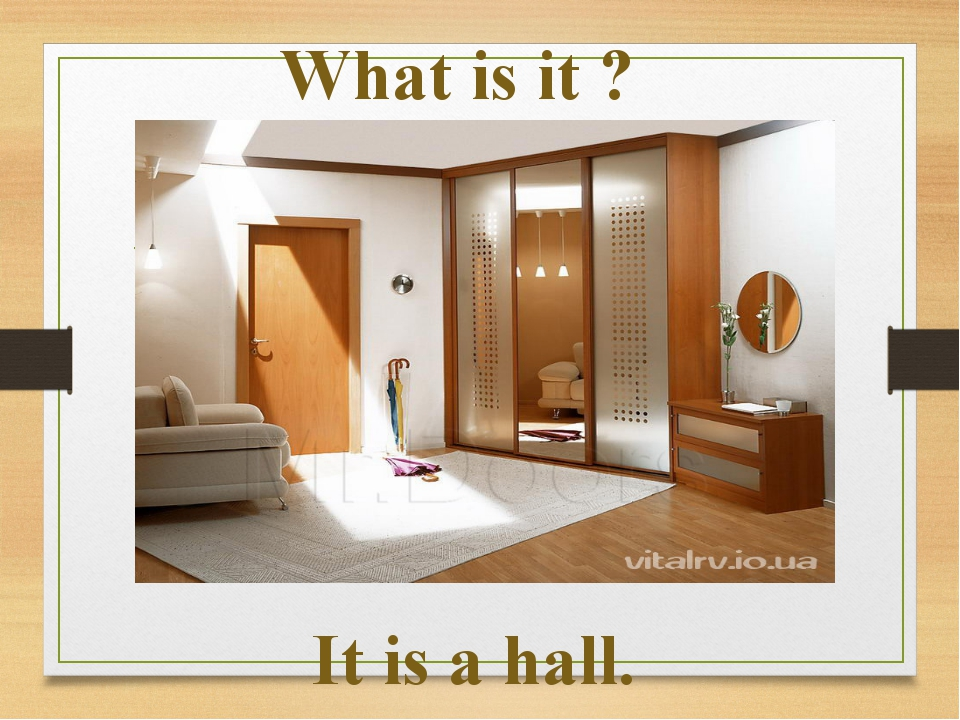 What is it ? It is a hall.