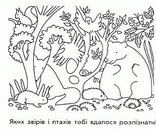http://dmee.ru/tw_files2/urls_2/32/d-31434/31434_html_m43d86212.jpg