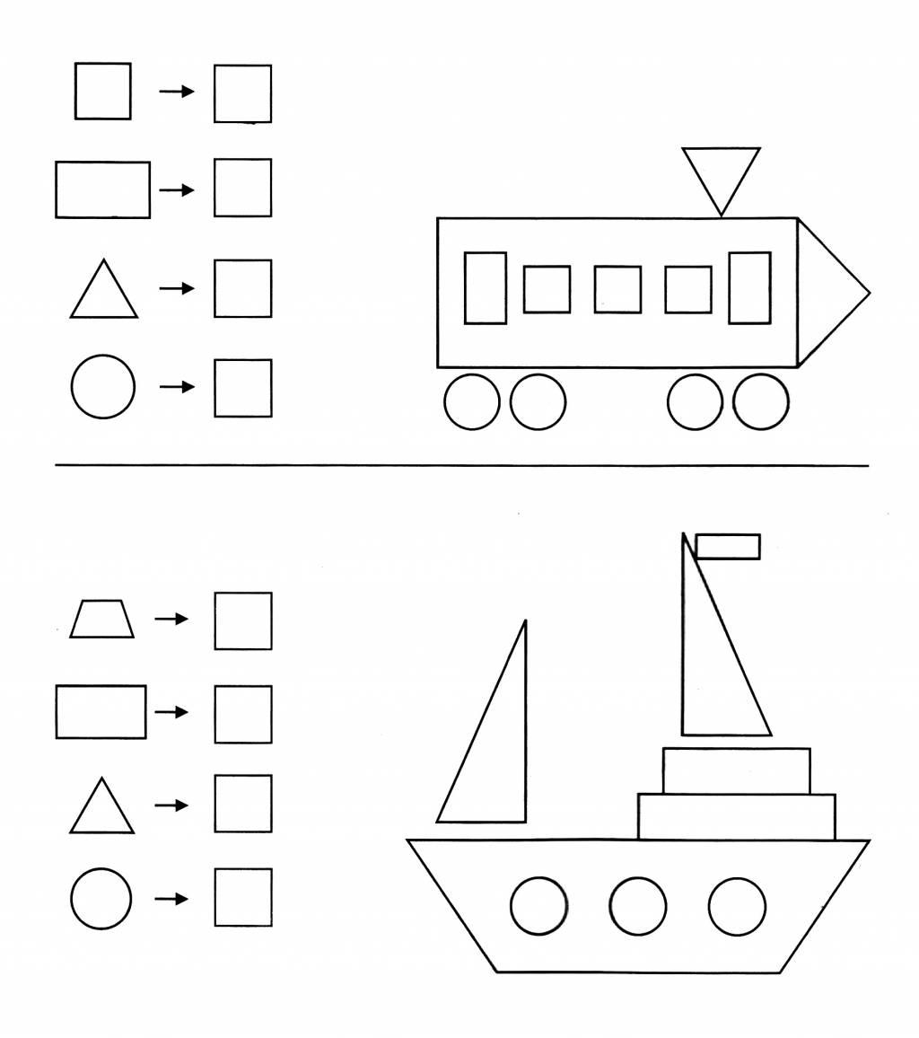 Картинки по запросу математика 1 класс задание