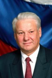 12.Борис Ельцин (1).JPG