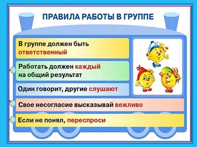 hello_html_3b3a0dff.jpg