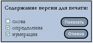 hello_html_275bbea6.jpg