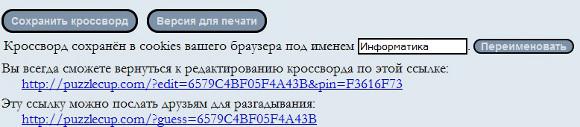 hello_html_m1045bcbe.jpg