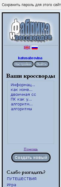 hello_html_m2e93732d.png