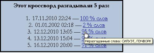 hello_html_m5aec5f01.jpg