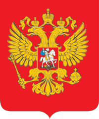 Герб в щите (цвет)