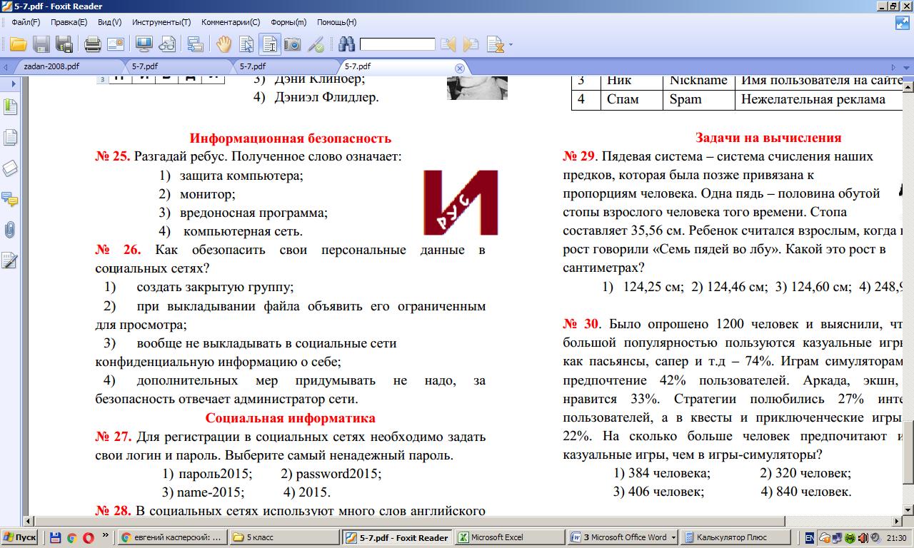 hello_html_81fcf30.png