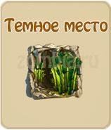 http://zombia.ru/zadaniya/hl2012/03.jpg