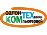 http://nngrad.ru/com_logo/1289543351logo1_big.jpg