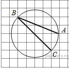 https://oge.sdamgia.ru/get_file?id=12242