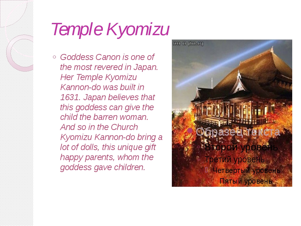 Temple Kyomizu Goddess Canon is one of the most revered in Japan. Her Temple...