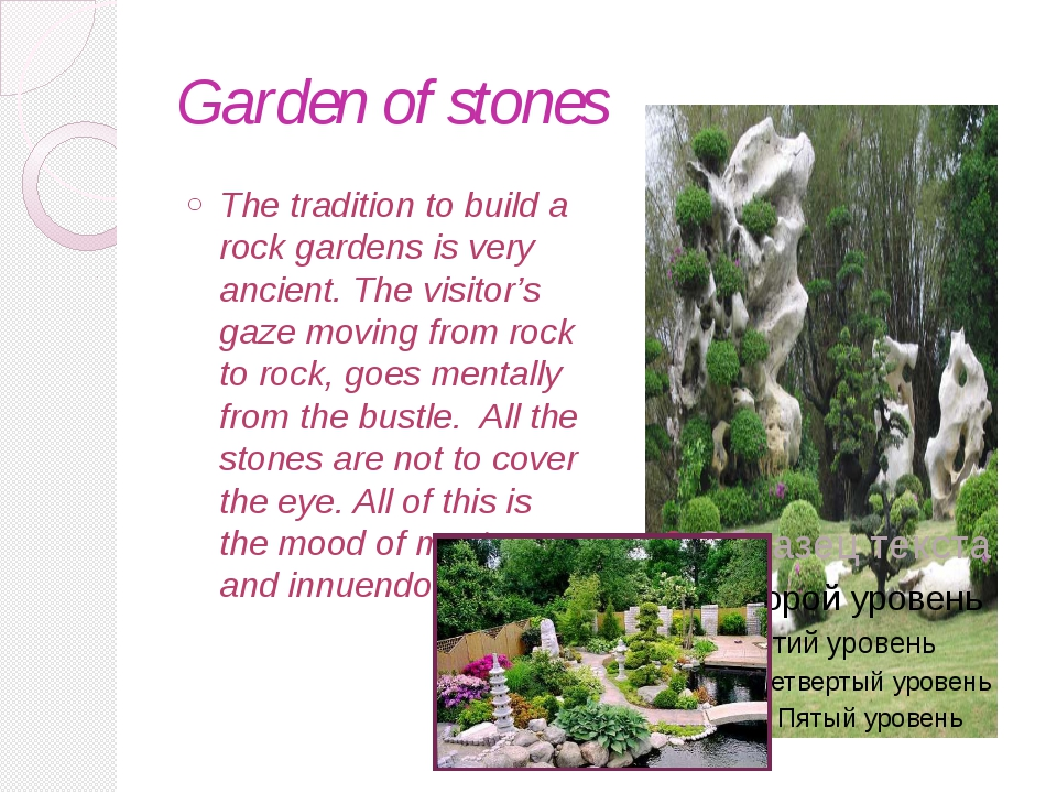 Garden of stones The tradition to build a rock gardens is very ancient. The v...