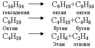 http://do.gendocs.ru/pars_docs/tw_refs/241/240594/240594_html_m446da9c8.jpg