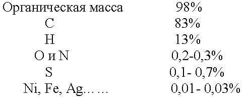 http://do.gendocs.ru/pars_docs/tw_refs/241/240594/240594_html_m6ee6cc9.jpg