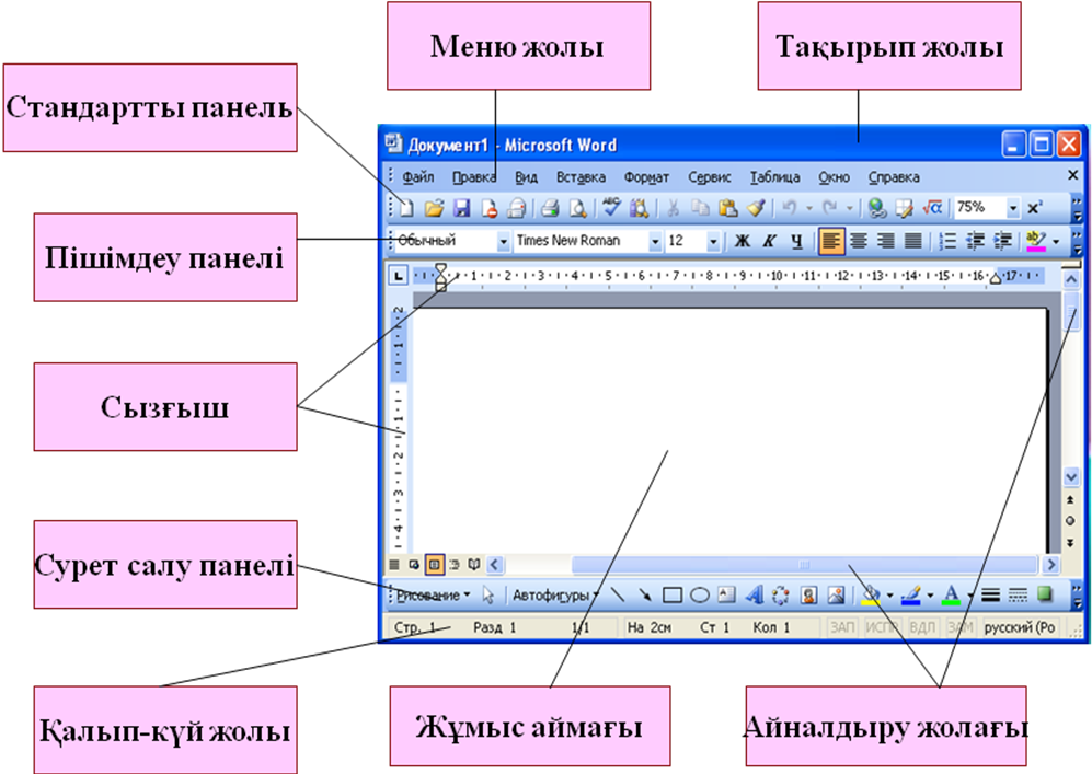 hello_html_m3890a122.png