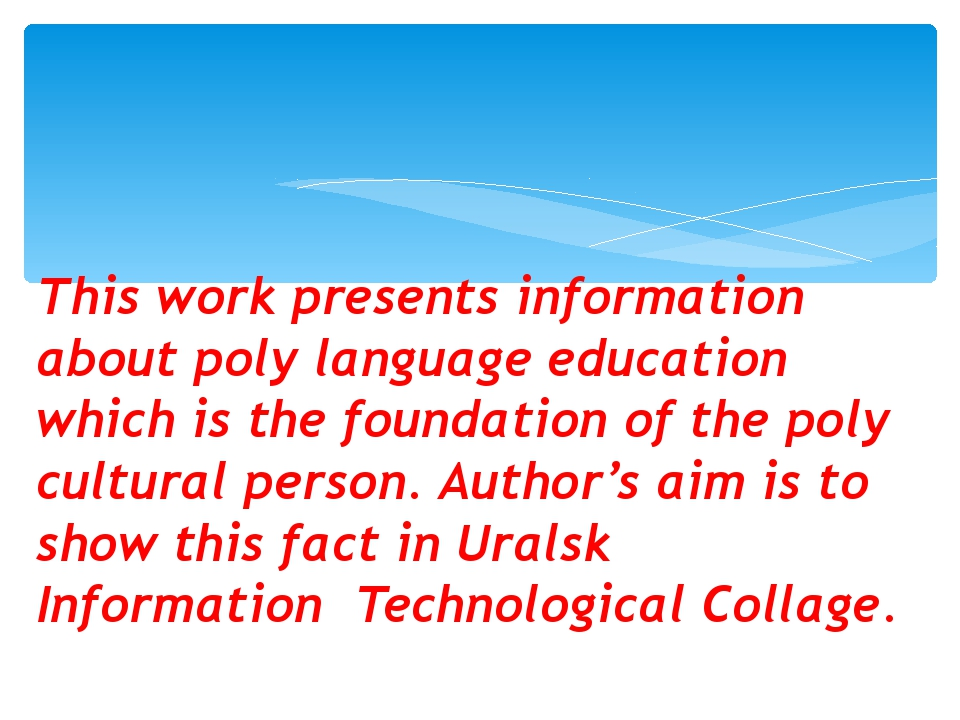 This work presents information about poly language education which is the fo...