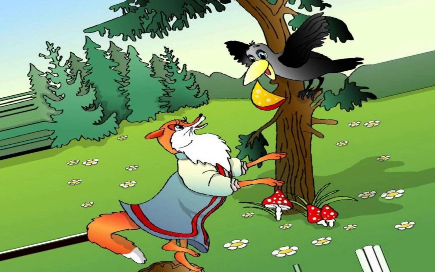Картинки по запросу ворона и лисица
