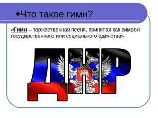 https://arhivurokov.ru/multiurok/6/4/c/64ce0f479b27a09fc0e5e9b351993df47f4043e1/vospitatiel-nyi-chas-ia-ghrazhdanin-molodoi-riespubliki_7.jpeg