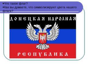 https://arhivurokov.ru/multiurok/6/4/c/64ce0f479b27a09fc0e5e9b351993df47f4043e1/vospitatiel-nyi-chas-ia-ghrazhdanin-molodoi-riespubliki_5.jpeg