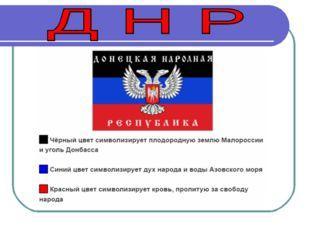https://arhivurokov.ru/multiurok/6/4/c/64ce0f479b27a09fc0e5e9b351993df47f4043e1/vospitatiel-nyi-chas-ia-ghrazhdanin-molodoi-riespubliki_6.jpeg