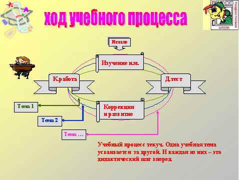 hello_html_m34aa7965.jpg