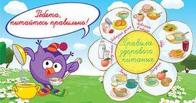 http://ulybkasalym.ru/wp-content/uploads/2015/03/i1.jpeg