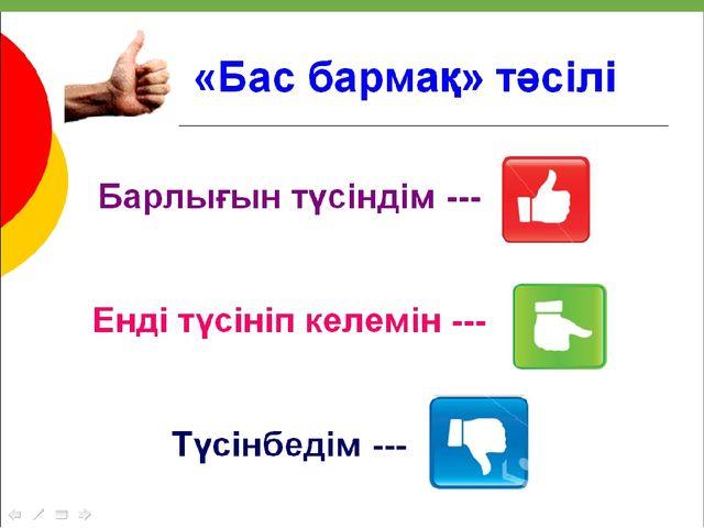 F:\Documents and Settings\User\Рабочий стол\Новая папка (3)\img6.jpg