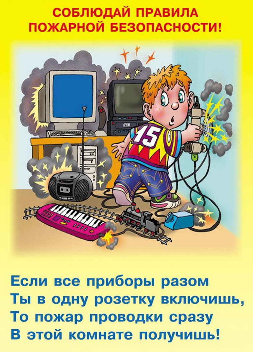 http://tomatoz.ru/uploads/posts/2011-08/1314561699_plakat-01.jpg