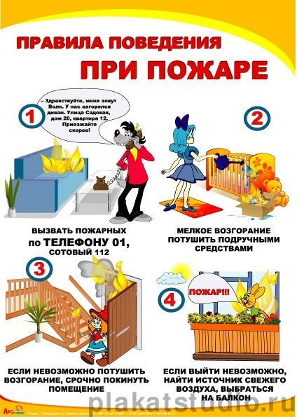 http://school69.krsnet.ru/images/burn/10-7-big.jpg