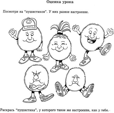 http://festival.1september.ru/articles/607247/img1.jpg