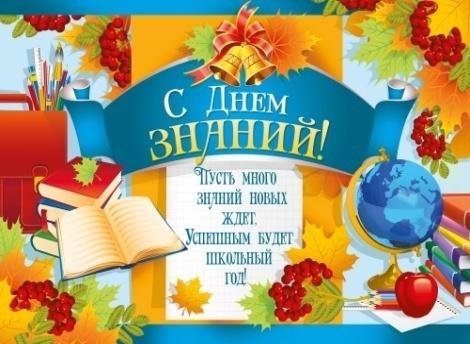http://kprf21.tmweb.ru/wp-content/uploads/460326294100384138.jpg